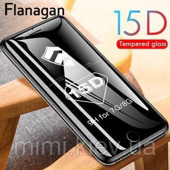 Защитное стекло для iPhone 11 Pro Max