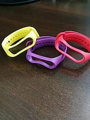 Ремінець на фітнес-браслет Xiaomi Mi Band 4, жовтий, червоний, фіолетовий