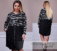С1805 Женское комбинированное платье большого размера  черное/ черного цвета