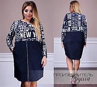 С1805 Женское комбинированное платье большого размера  темно-синее/ темно-синего цвета