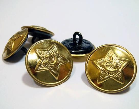 Армейские пуговицы , фото 2