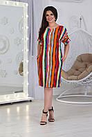 А485/1  Яркое летнее платье с карманами разноцветное
