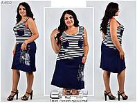 Летнее  женское платье для полных женщин размеры 48.50.52.54.56.58