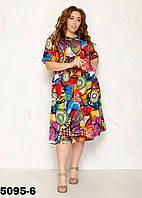 Яркое летнее женское легкое платье от производителя размер 52-56