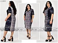 Летнее  женское платье для полных женщин размеры 54\56\58\60\62\64