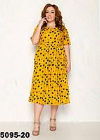 Женское яркое летнее платье модное размер 52-56