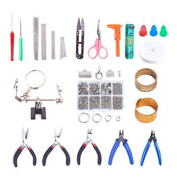 Инструменты для Шитья и Вышивки