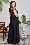 Вечернее женское платье в пол размер 50,52,54, фото 2
