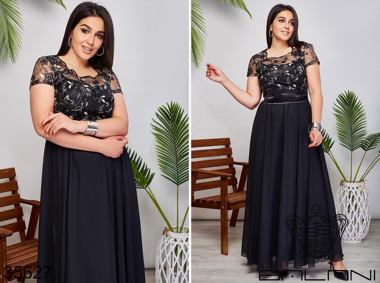Вечернее женское платье в пол размер 50,52,54