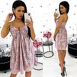 Платье-сарафан из софта 24-1351, фото 2