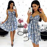 Платье-сарафан из софта 24-1351, фото 4