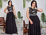 Вечернее платье в пол размер: 48,50,52,54, фото 3