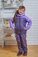 Зимний костюм детский брюки+куртка