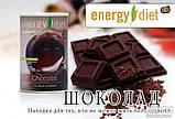 Коктейль Шоколад Энержди Диет Energy Diet HD банка NL похудение и диета без голода натуральный вкус Франция, фото 5