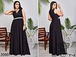 Вечернее длинное платье гипюр с пайеткой  Размеры: 42,44,46,48,50,523,54,56, фото 3