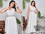 Вечернее длинное платье гипюр с пайеткой  Размеры: 42,44,46,48,50,523,54,56, фото 2