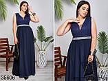 Вечернее длинное платье гипюр с пайеткой  Размеры: 42,44,46,48,50,523,54,56, фото 5