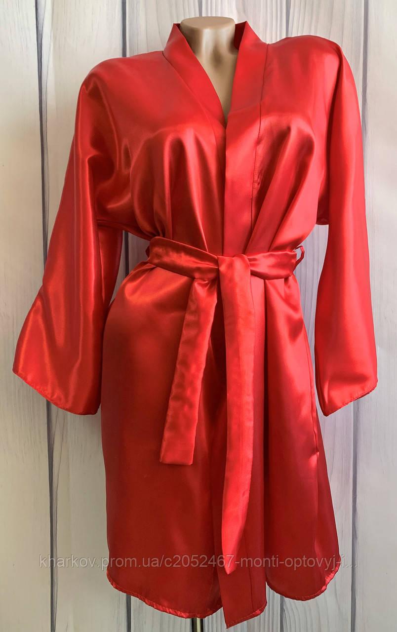 Вишуканий атласний жіночий халат з поясом на запах