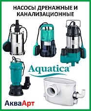 Насоси дренажні і каналізаційні Aquatica
