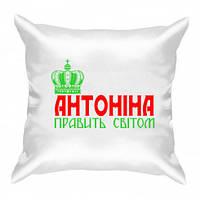 Подушка з іменем Антоніна Код-12321-109834