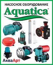 Aquatica насосное оборудование