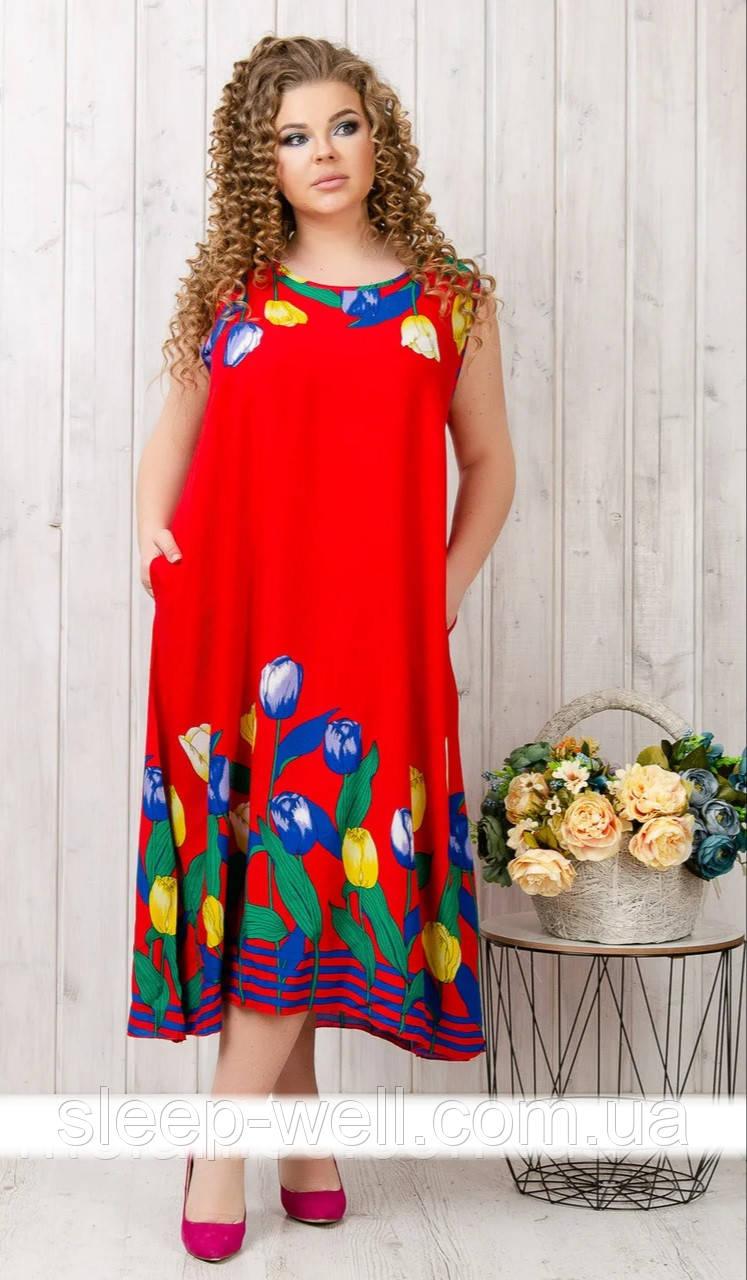 Платье штапельное  цвета, 8017.5
