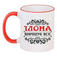 Чашка керамічна з іменем Ілона Код-12598-110816