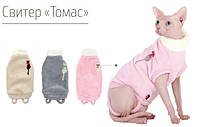 Свитер для котов и кошек Pet Fashion ТОМАС XS, Длина спины: 23-27, обхват груди: 27-32