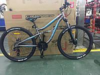 Двухподвесной подростковый велосипед 26 дюймов алюминиевый 14 рама c локаутом Legion