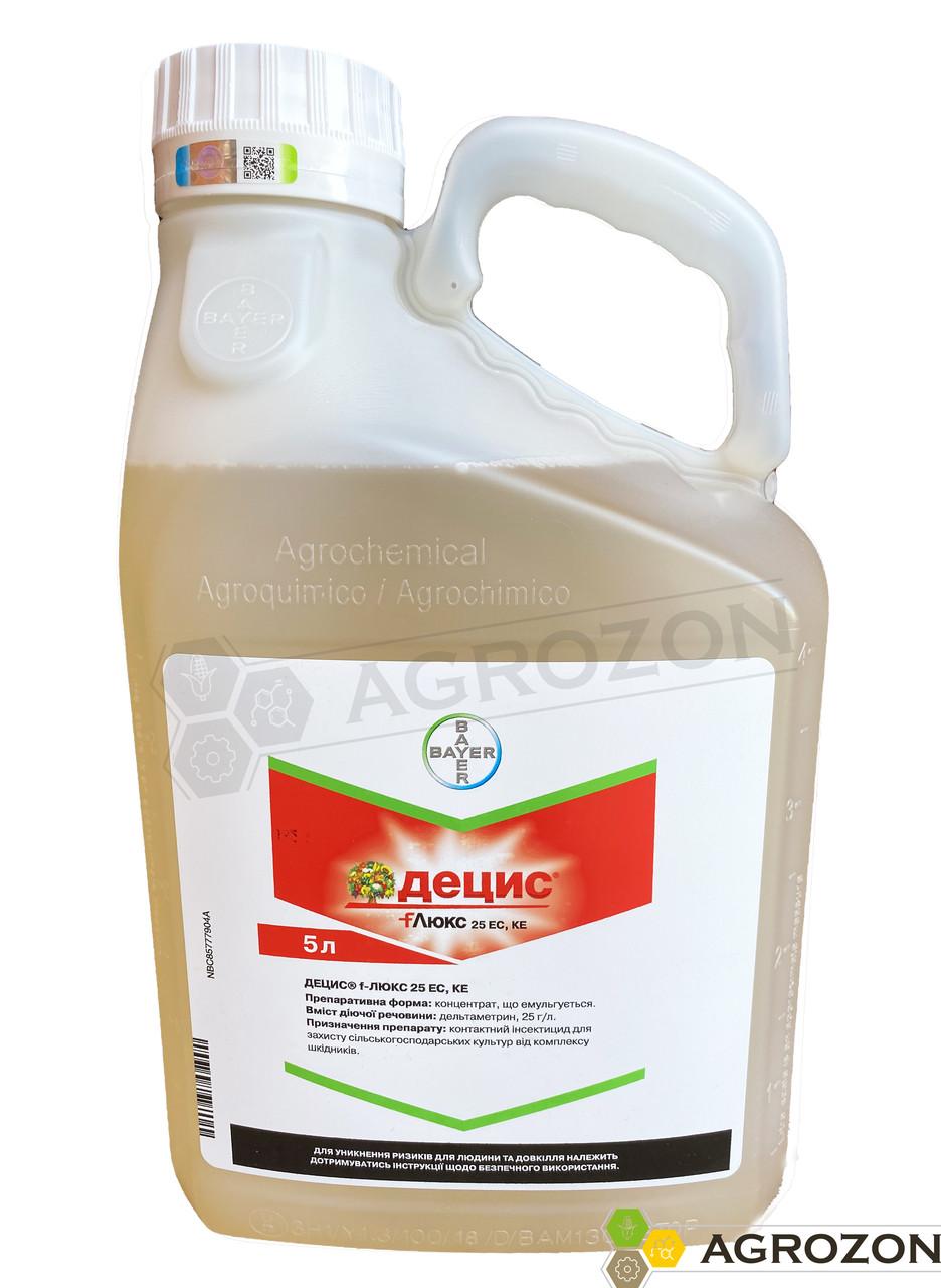 Инсектицид Децис f-Люкс Bayer - 5 л