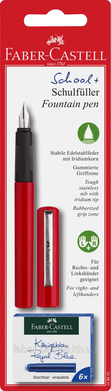 Ручка перьевая школьная Faber-Castell School +, красный корпус + 6 синих картриджей, 149812