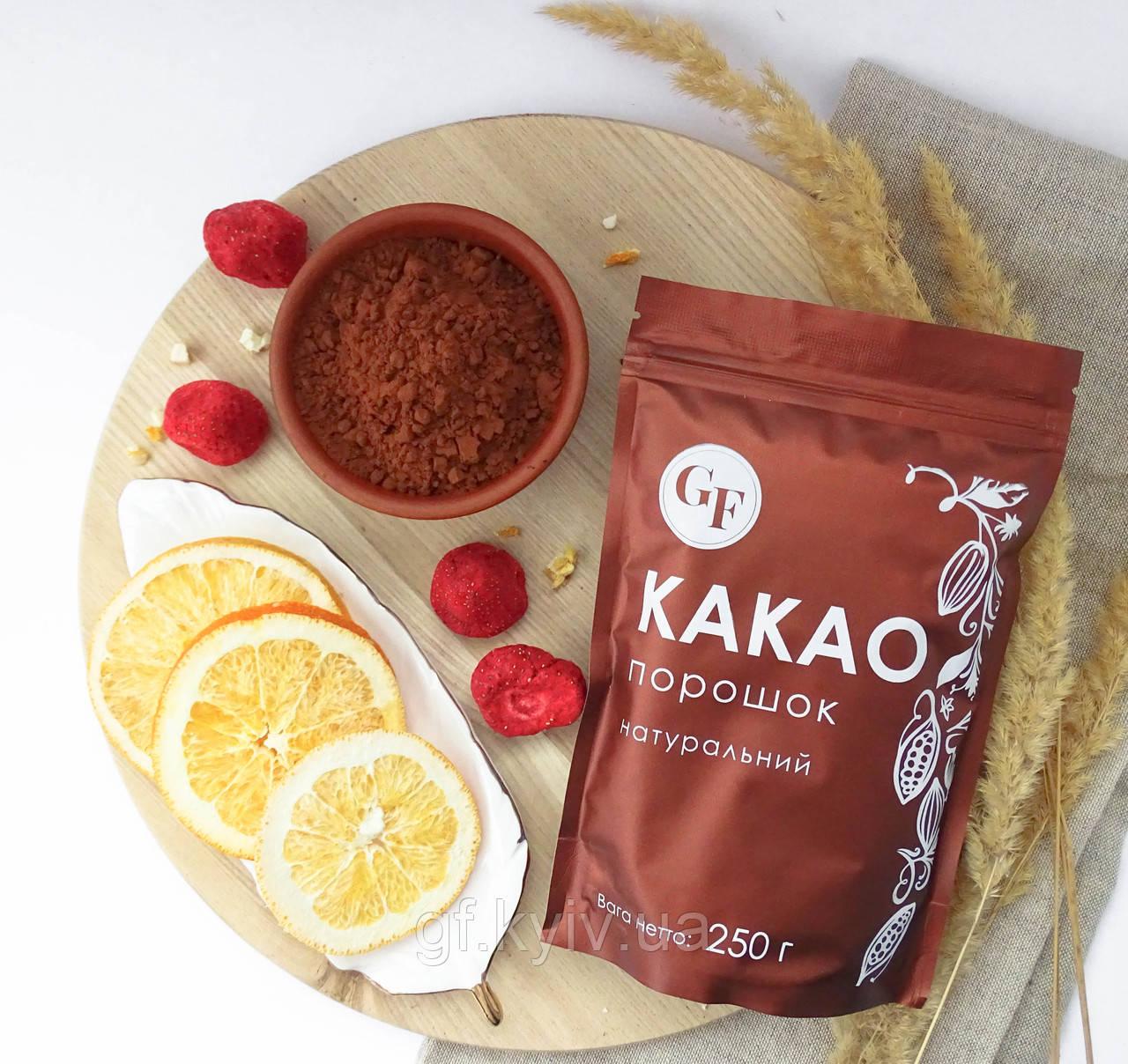 Какао-порошок натуральный 250г жирность 10-12% Olam Cocoa Германия