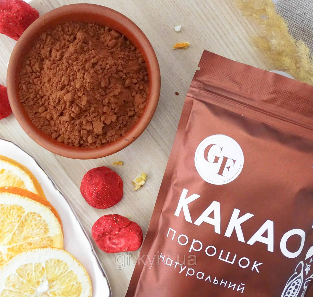 Какао-порошок 250г натуральный жирность 20-22% Olam Cocoa Нидерланды