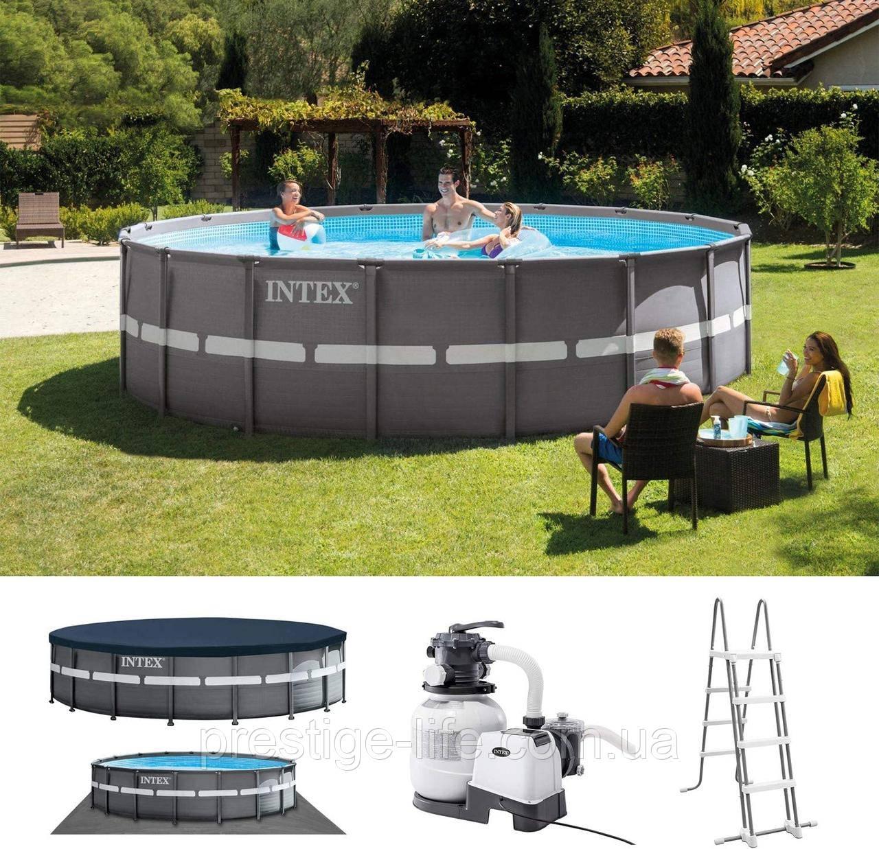 Каркасный бассейн Intex 26330 Ultra Frame XTR (549x132 см) с полным комплектом