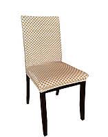 Универсальный натяжной Чехол на стул соты Evibu Бежевый