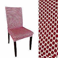 Универсальный натяжной Чехол на стул соты Evibu Красный