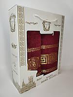 Полотенца комплект Versace Бордовое Турция в подарочной коробке Банное 70*140 + Лицевое 50*90