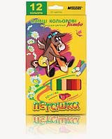 Цветные карандаши Marco Пегашка Jumbo 1040-12CB (толстые 5мм +точилка) 12 цветов