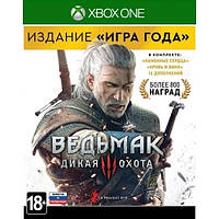 The Witcher 3: Wild Hunt - Game of year edition для Xbox One (иксбокс ван S/X)