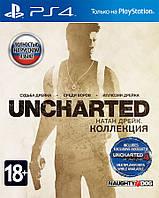 Uncharted Натан Дрейк Коллекция ps4