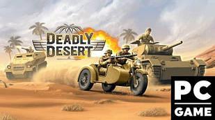 1943 Deadly Desert PC