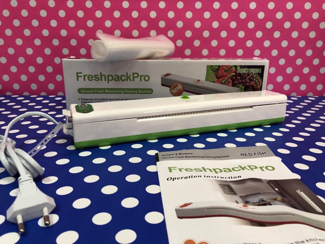 Вакууматор, вакуумний пакувальник Freshpack Pro