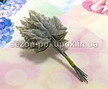(12шт) Декоративные кленовые листья на проволоке,dz 11см (сп7нг-1582), фото 4