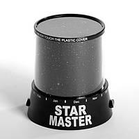 """Настольный проектор ночного звездного неба """"Star Master"""" Стар мастер - оригинальный подарок"""
