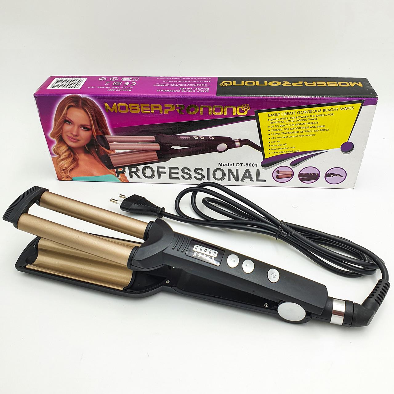Потрійна плойка хвиля волосся, щипці три хвилі Pro Mozer Ceramic nano titanium DT - 8081