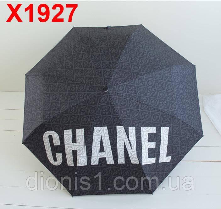 Зонтик Шанель