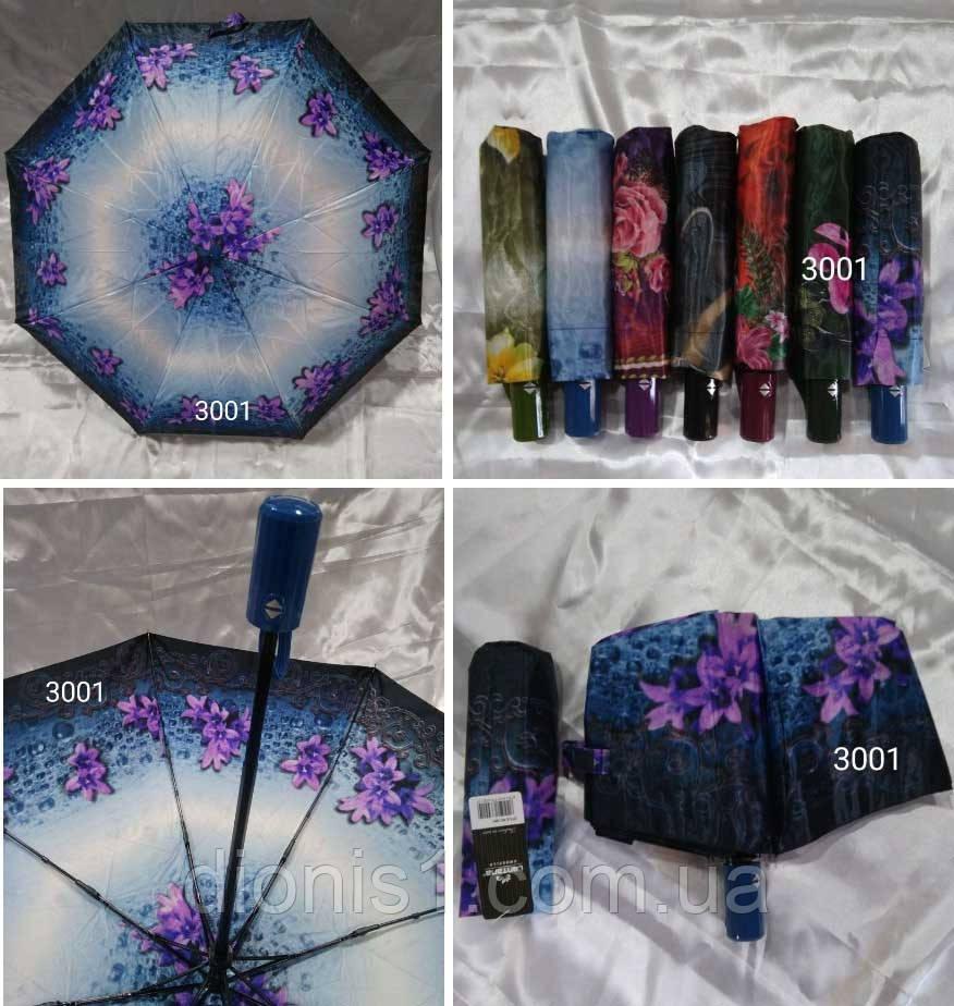 Зонтик цветы
