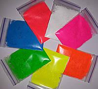 Набор: семь цветов! Яркий неоновый флуоресцентный пигмент.