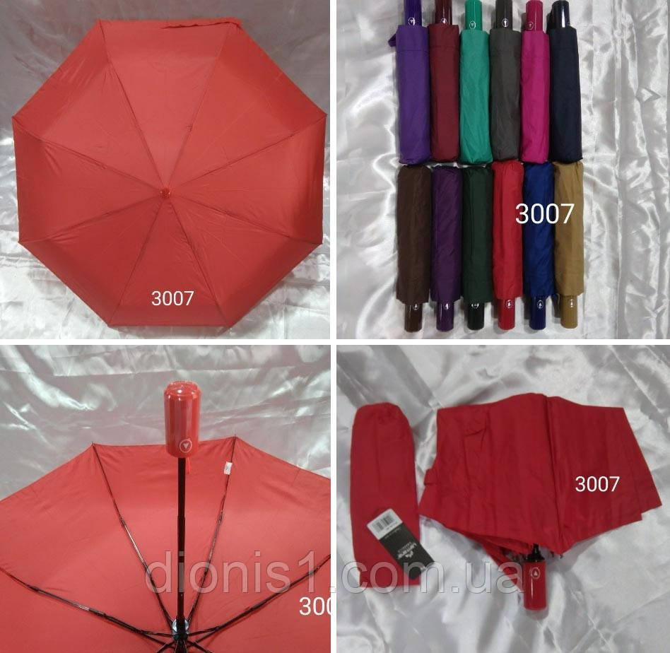 Зонтик однотонный
