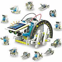 Робот на солнечной батарее SOLAR ROBOT 14 В 1, фото 2